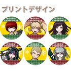Priroll DR2 Macarons Christmas Set C Designs