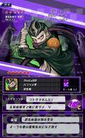 Danganronpa Unlimited Battle - 272 - Gundham Tanaka - 6 Star