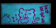 Danganronpa V3 Blackboard Doodles (Japanese) (7)