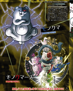 Famitsu Scan September 29th, 2016 Page 10