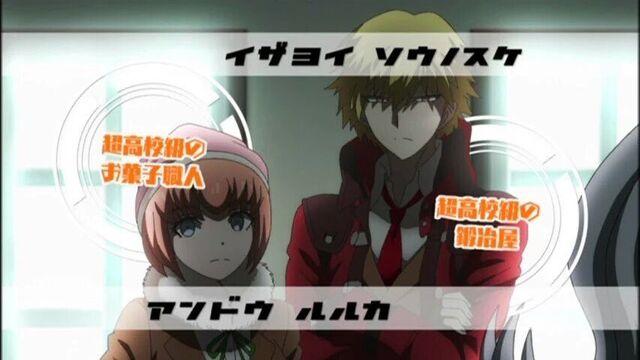 File:Izayoi and Ruruka introduction.jpg
