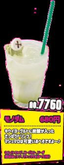 New Danganronpa V3 x Pasela Resorts Drinks Karaoke (5)