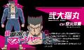 Promo Profiles - Danganronpa 3 Despair Arc (Japanese) - Nekomaru Nidai