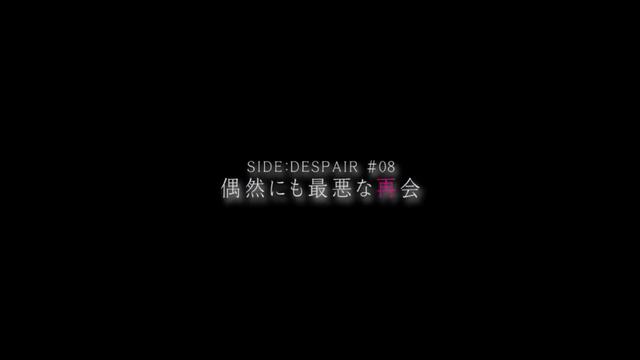 File:DR3 Side Despair Episode 008 Title Card.png