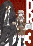 Danganronpa 3 Lerche Despair Arc Volume 5 Cover (Standard)