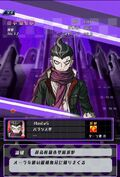 Danganronpa Unlimited Battle - 017 - Gundham Tanaka - 1 Star