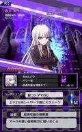 Danganronpa Unlimited Battle - 441 - Kyoko Kirigiri - 5 Star