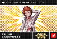 Danganronpa V3 Bonus Mode Card Leon Kuwata S JP