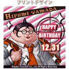 Priroll Hifumi Yamada Priroll Design