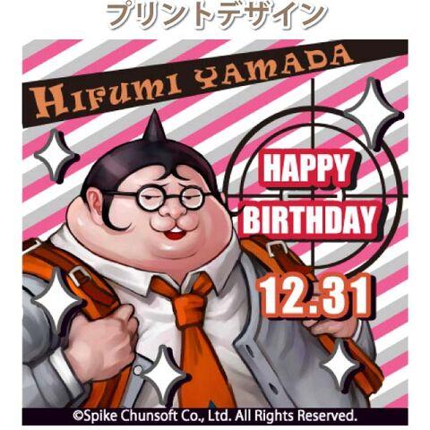 File:Priroll Hifumi Yamada Priroll Design.jpg