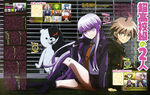 Unknown Publisher October 2013 - DRtA - Makoto Naegi and Kyoko Kirigiri