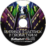 DANGANRONPA REARRANGE SOUNDTRACK & ORIGINAL DRAMA CD Disc