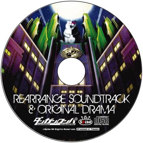 File:DANGANRONPA REARRANGE SOUNDTRACK & ORIGINAL DRAMA CD Disc.png