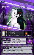 Danganronpa Unlimited Battle - 328 - Monokuma - 6 Star
