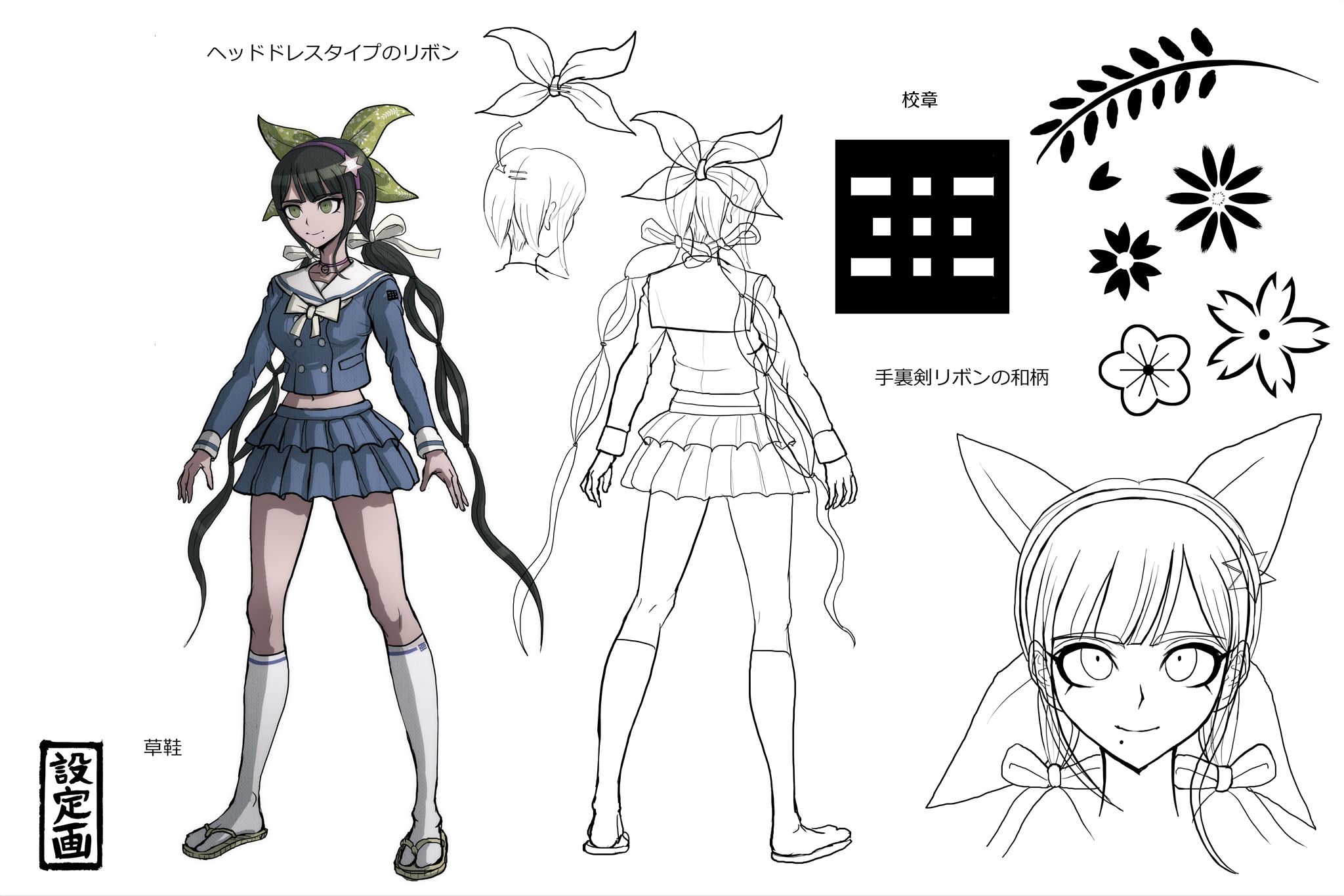 Tenko chabashira danganronpa wiki fandom powered by wikia tenko has a fair skin tone warm green eyes and long dark brown hair put into two long loose braids her hair is tied by long white ribbons a large green biocorpaavc Image collections