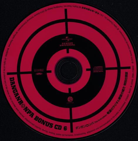 File:DR Anime Bonus Disc (6).png