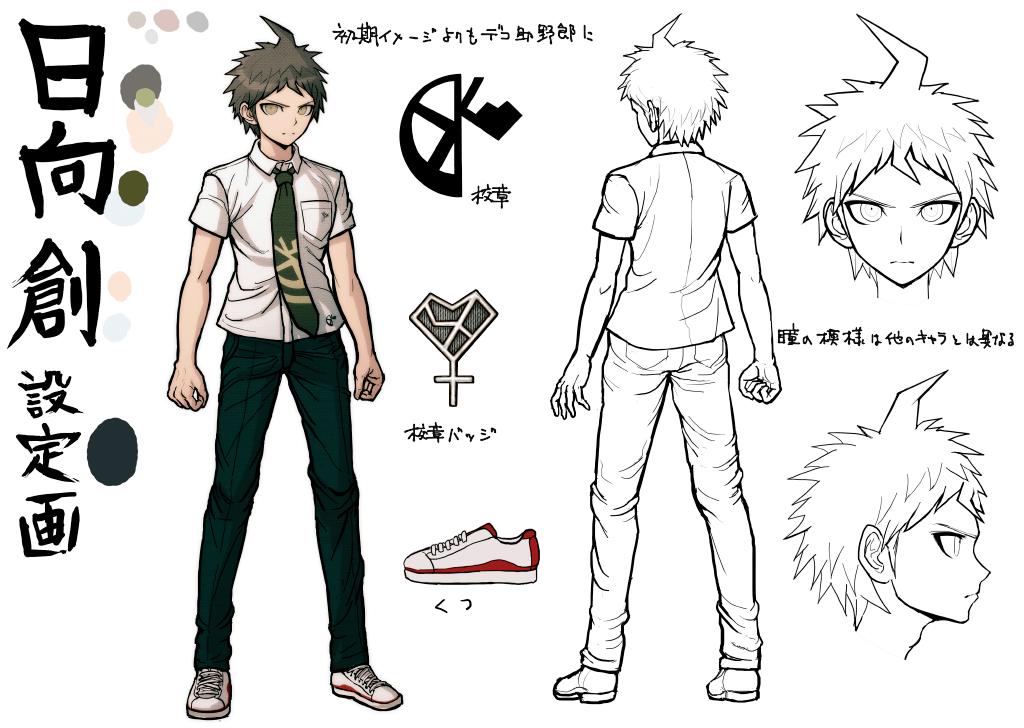 Character Design Profile : Image danganronpa character design profile hajime