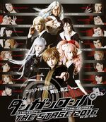Danganronpa The Stage 2016 Poster