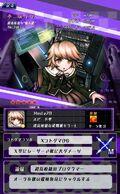 Danganronpa Unlimited Battle - 283 - Chihiro Fujisaki - 5 Star