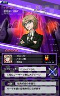 Danganronpa Unlimited Battle - 375 - Byakuya Togami - 5 Star