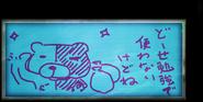Danganronpa V3 Blackboard Doodles (Japanese) (5)