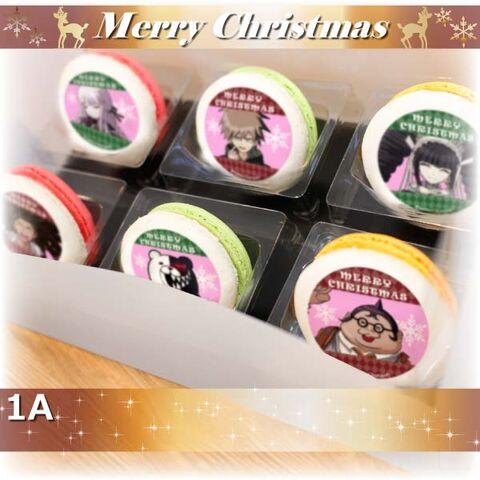 File:Priroll DR1 Macarons Christmas Set A.jpg
