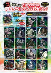 Sweets Paradise Danganronpa V3 Cafe Merchandise