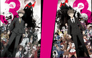 DR3 Future and Despair