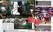 Famitsu Scan December 2nd, 2015 Page 1 and Page 2