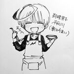 Pencil sketch of Shuji cooking by Danganronpa Gaiden Killer Killer manga artist Mitomo Sasako