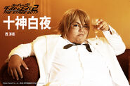 Super Danganronpa 2 THE STAGE (2017) Yōsuke Nishi as Ultimate Imposter Promo
