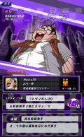 Danganronpa Unlimited Battle - 300 - Hifumi Yamada - 5 Star