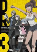 Danganronpa 3 Lerche Future Arc Volume 3 Cover (Standard)