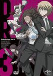 Danganronpa 3 Lerche Future Arc Volume 5 Cover (Standard)