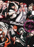 Danganronpa Another Story Drama CD Cover Black Version Clear File Front