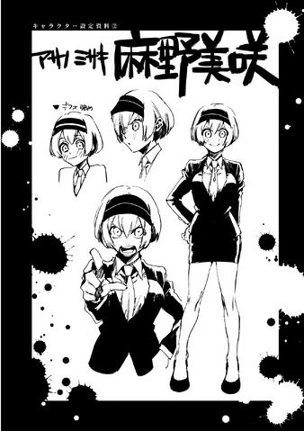 File:Danganronpa Killer Killer Misaki Asano Character Sheet.png