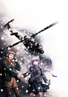 Danganronpa Kirigiri - Volume 1 Illustration (5)