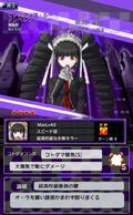 Danganronpa Unlimited Battle - 530 - Celestia Ludenberg - 4 Star