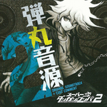 SUPER DANGANRONPA2 SOUNDTRACK CAST COMMENT Cover