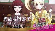 Danganronpa 3 - The End of Kibogamine Gakuen PV 2