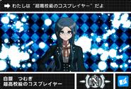 Danganronpa V3 Bonus Mode Card Tsumugi Shirogane N JP