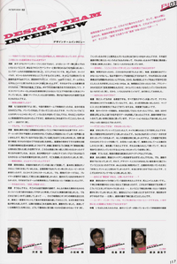 Danganronpa Visual Fanbook Design Interview 01
