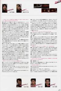 Danganronpa Visual Fanbook Directors Interview 02