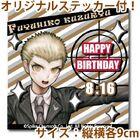 Priroll Fuyuhiko Kuzuryu Sticker