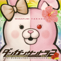 Danganronpa 2 OST Cover