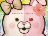 Danganronpa 2: Goodbye Despair (Original Soundtrack)