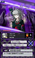 Danganronpa Unlimited Battle - 398 - Peko Pekoyama - 5 Star