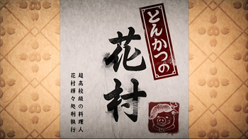 Card (JPN)