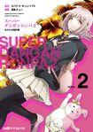 Manga Cover - Super Danganronpa 2 Sayonara Zetsubō Gakuen (manga) Volume 2 (Front) (Japanese)