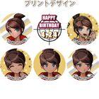 Priroll Aoi Asahina Macarons Design